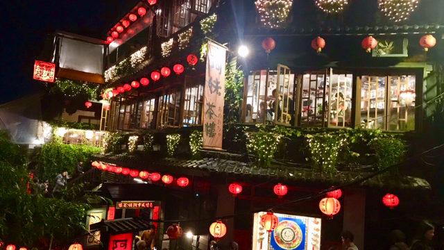 夜の阿美茶館