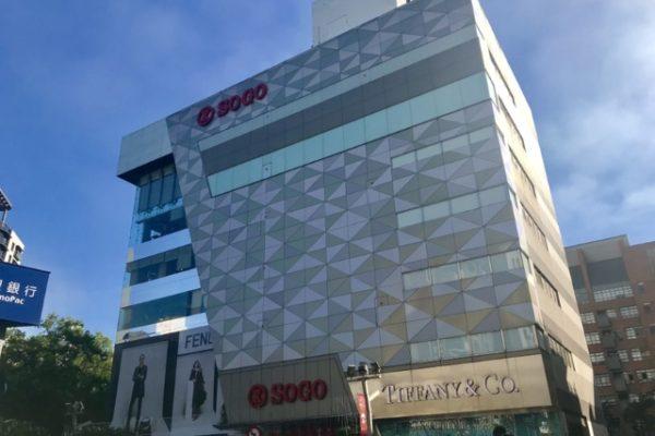 SOGOデパート敦化館