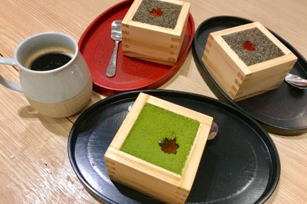 抹茶とほうじ茶のパンナコッタ