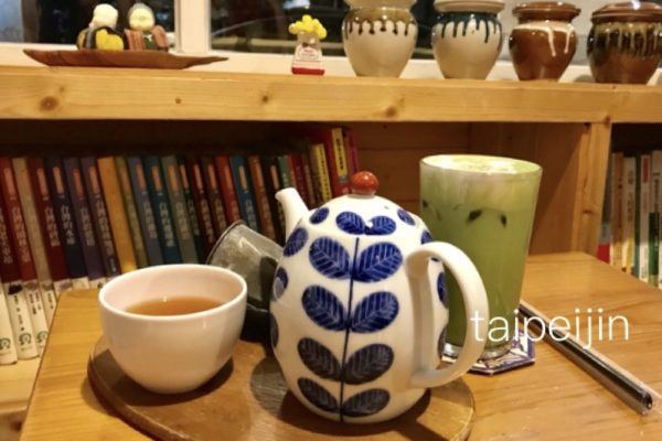 六丁目カフェお茶とキウイジュース
