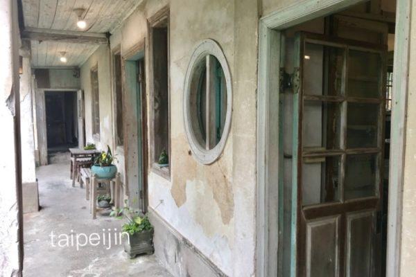 小井茶堂のレトロな建築物