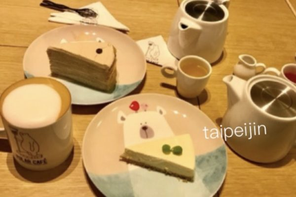 ポーラーカフェのケーキ