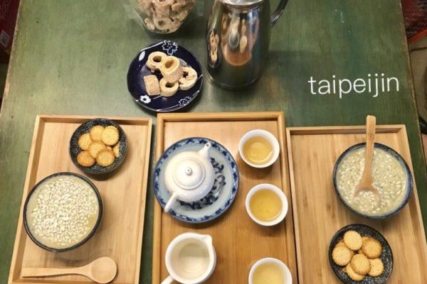 客家の摺茶と東方美人茶