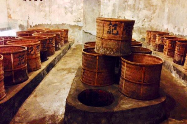 有記名茶製茶工場