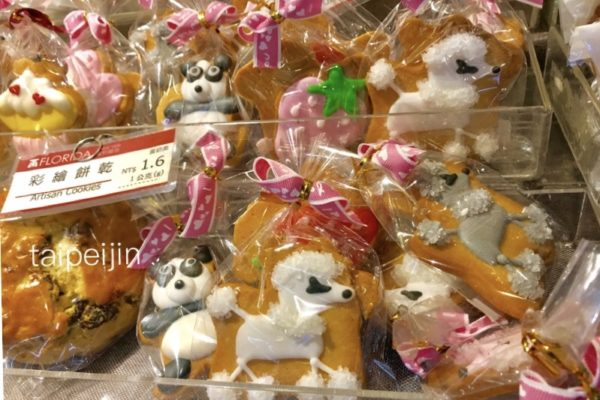 可愛いアイシングクッキー