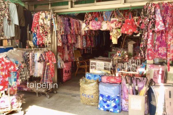 南庄老街の客家花布のお店