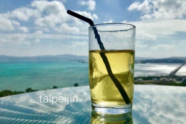 沖縄のさんぴん茶