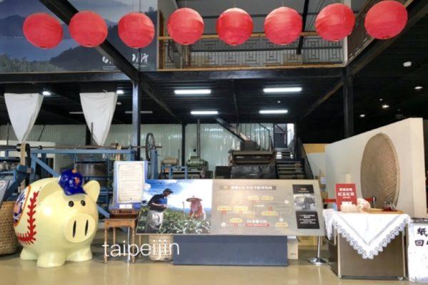 廖鄉長紅茶故事館の内部