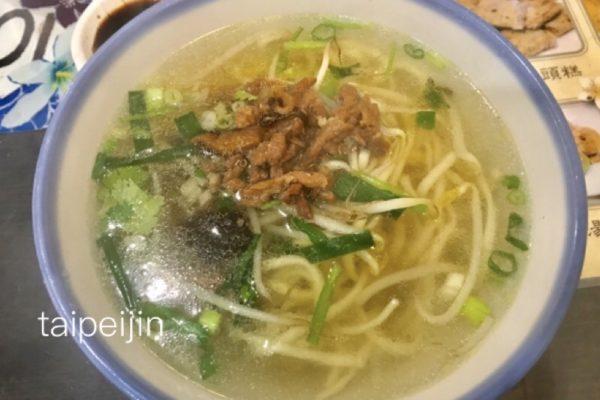 南庄手工麺