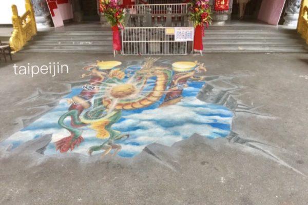 永昌宮の廟の前の龍の絵