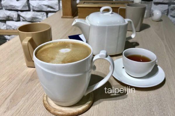カフェ・オ・レと紅茶