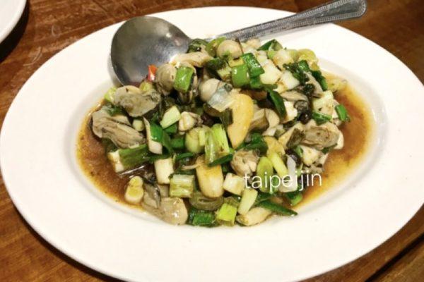 牡蠣の炒め物