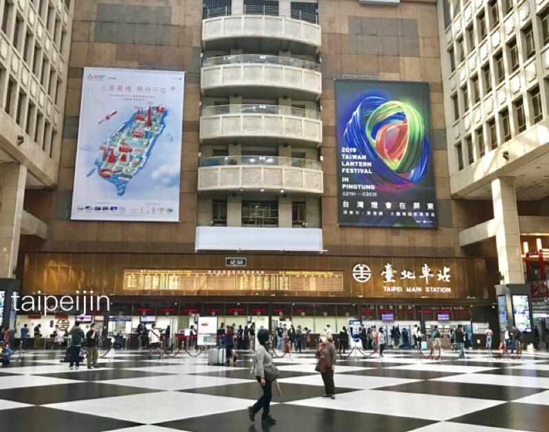 台北駅一階
