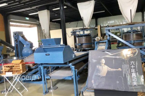 廖鄉長紅茶故事館の製茶の機械