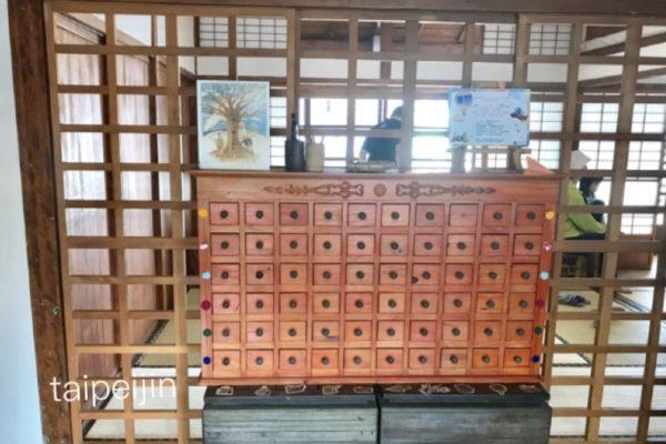 台湾の薬箱