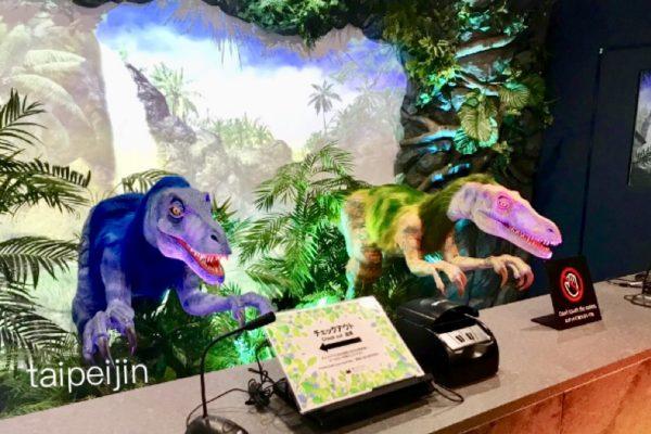 変なホテル福岡の恐竜