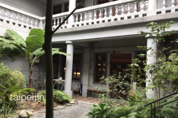 迪化街孔雀レストランの中庭