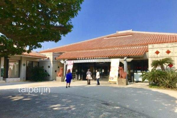 首里城の中のレストラン