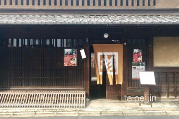 京都杉本屋住宅の門