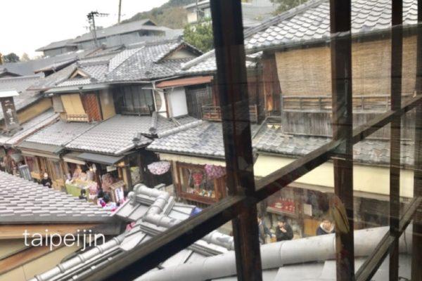 スターバックスコーヒー 京都二寧坂ヤサカ茶屋店二階からの風景