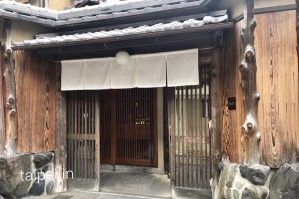 スターバックスコーヒー 京都二寧坂ヤサカ茶屋店の入り口