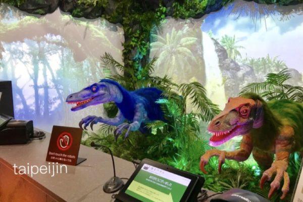 変なホテル福岡のフロントの恐竜