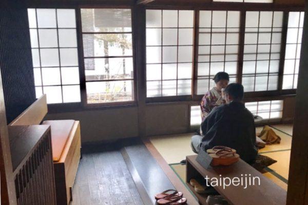 スターバックスコーヒー 京都二寧坂ヤサカ茶屋店の二階の和室