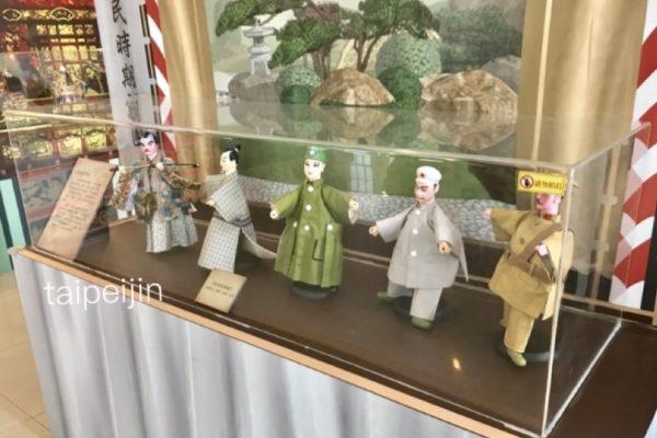 日本の人形