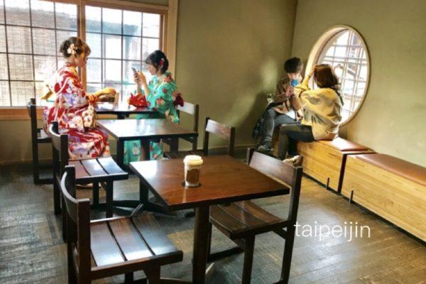 スターバックスコーヒー 京都二寧坂ヤサカ茶屋店の椅子席