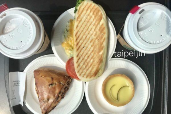 南投サービスエリアのスターバックスのサンドイッチ