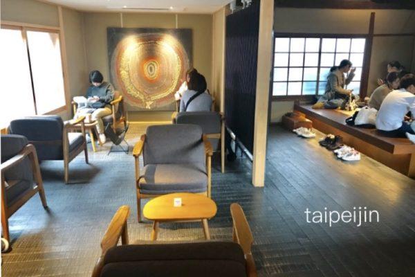 スターバックスコーヒー 京都二寧坂ヤサカ茶屋店の二階の飲食コーナー