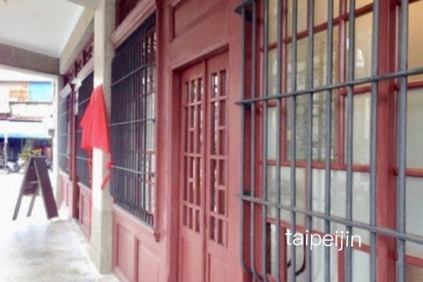 スターバックス艋舺店(BANKA)の外の壁