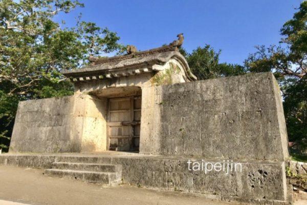 首里城の世界遺産の門