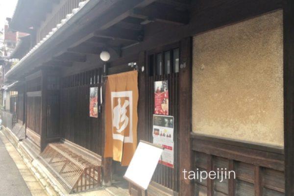 京都杉本屋住宅