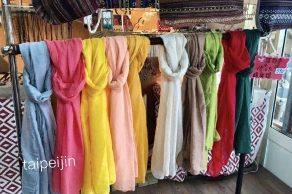 賽夏族のスカーフ