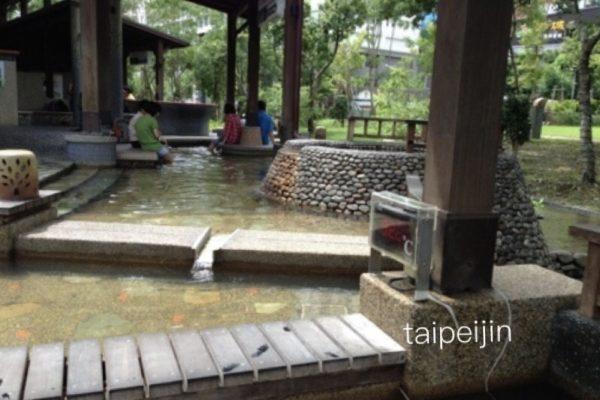 温泉公園の足湯