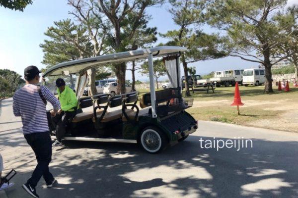 中城城の電動車