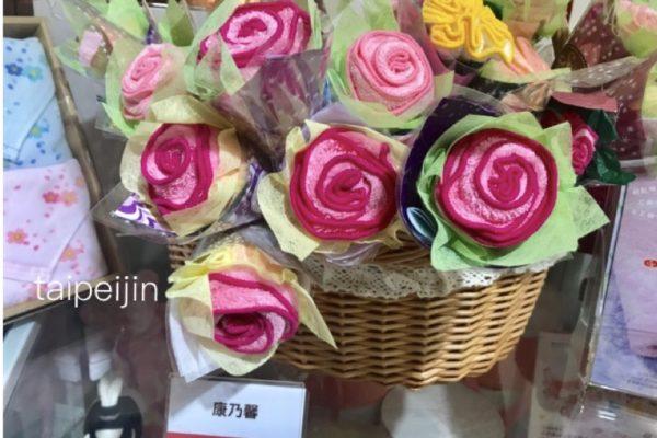 バラの花タオル