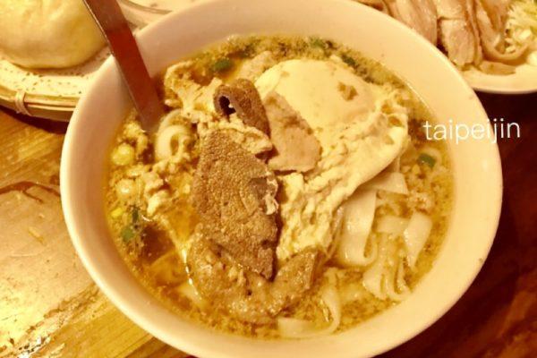 蛋肉米干/米線