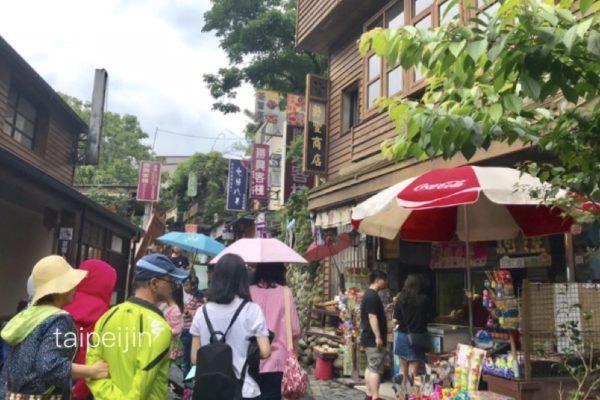 勝興車站の老街