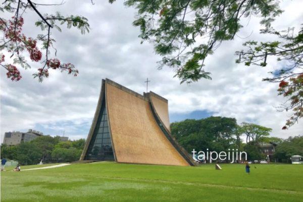 東海大学の教会