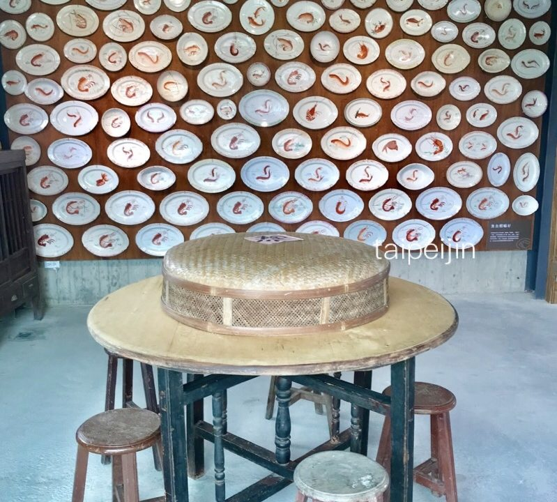 台湾陶器博物館