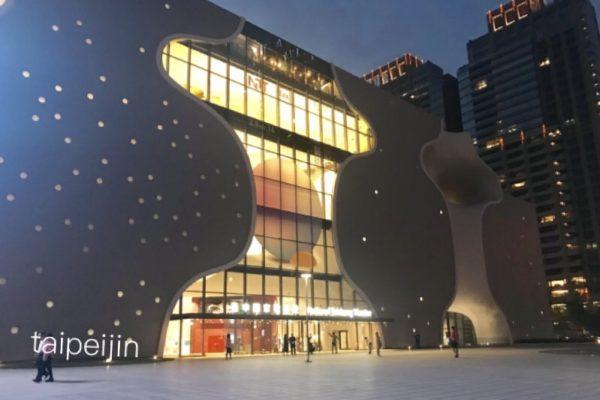 夜の国家歌劇院