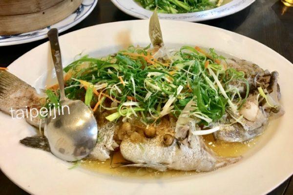 魚の蒸し料理