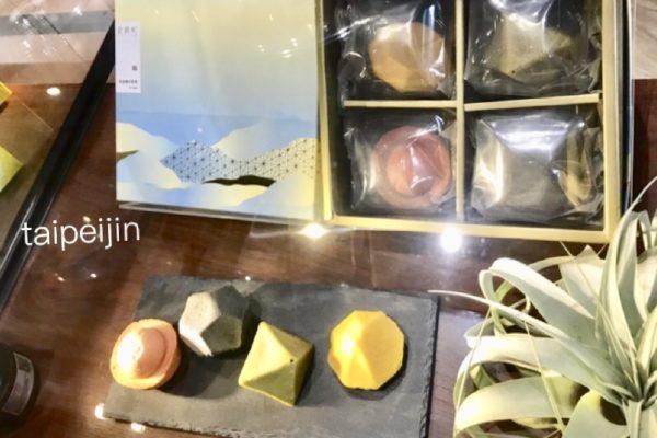 金錦町JinJinDingの幾何学模様のお菓子