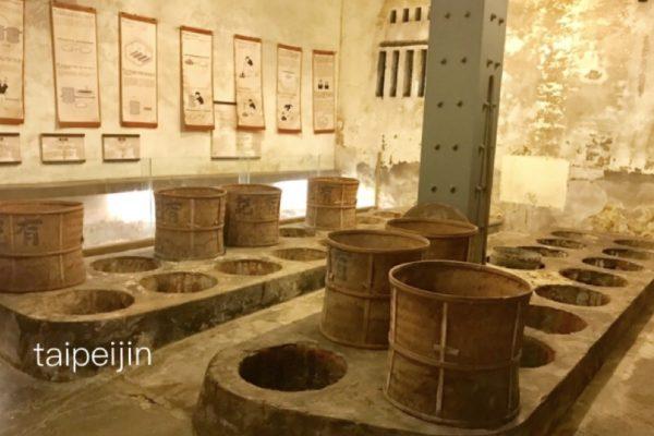 有記名茶の工場