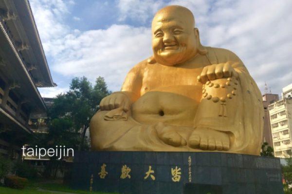 宝覚寺の金色の仏像