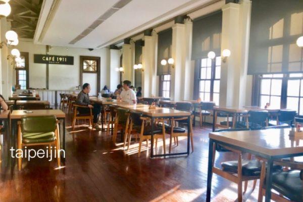 台中市役所のカフェ
