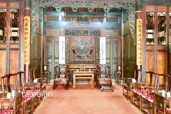 『大花廳』の貴賓席