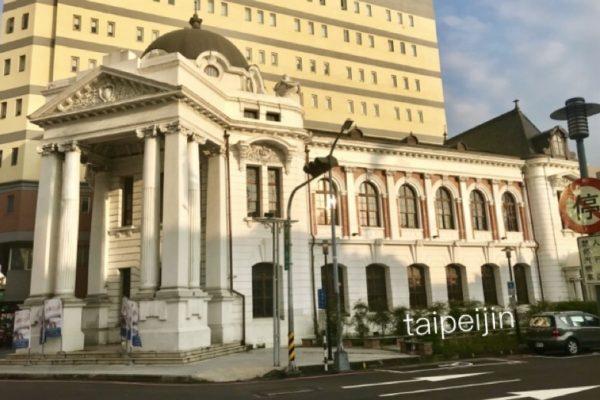 台中市役所跡